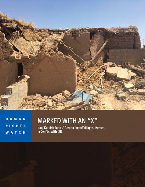 kurdipedia marked with an x iraqi kurdish forces destruction of